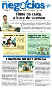 Sebrae_Capa_FluxoDeCaixa-2007-Florus-601x1024-1